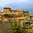 Siurana — Stock Photo #12016670