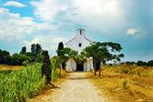 地中海の村středomořské vesnice — ストック写真