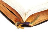 古代的书 — 图库照片