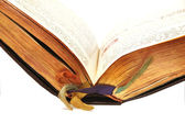 Starověká kniha — Stock fotografie