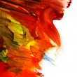 Colors background — Stock Photo #12020350