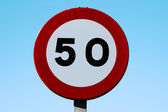 A speed limit sign — Stock Photo