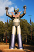 Mazinger z — Stock Photo
