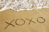 Xoxo in the sand — Stock Photo