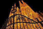 Sagrada familia à barcelone, espagne — Photo