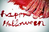 Veselý halloween — Stock fotografie