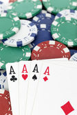 Four aces for win — Stock Photo