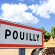 Famous french village — Stock Photo