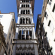 The Santa Justa Elevator — Stock Photo #11415210