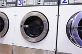 Industrial washing machines — Stock Photo
