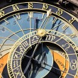Part of zodiacal clock — Stock Photo