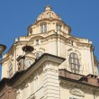 Stock Photo: SLorenzo church, Turin