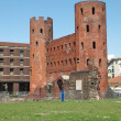 Stock Photo: Torri Palatine, Turin