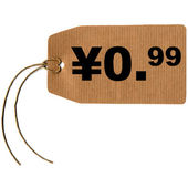 Tag label — Stock Photo