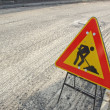Road works — Stock Photo #11083438