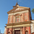 Stock Photo: SantCroce church, Rivoli