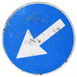 Arrow sign — Stock Photo #11650807