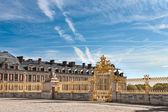 Grille royale du château de Versailles — Zdjęcie stockowe