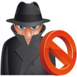 Stock Photo: Antispy