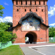 Pyatnitsky gates in Kolomna Kremlin — Stock Photo