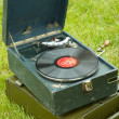 Russian Soviet Red army gramophone - Stock Photo