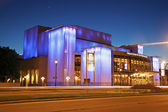 Marcus Center — Stock Photo