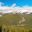 Rocky Mountains Panorama — Stock Photo