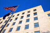 State capitol byggnadskomplex — Stockfoto