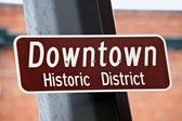 Downtown - Historic District — Stock Photo