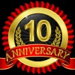 10 years anniversary golden label with ribbons, vector illustration - Stock Vector