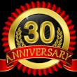 Stockvector : 30 years anniversary golden label with ribbons, vector illustration