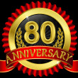 80 years anniversary golden label with ribbons, vector illustration - 图库矢量图片