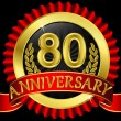 80 years anniversary golden label with ribbons, vector illustration - Stockvectorbeeld