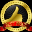 Best price golden label with red ribbon, vector illustration - Imagen vectorial