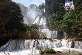 Thee Lor Su waterfall — Stock Photo