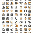 Stock Vector: Set of technology icons