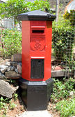 Colonial Pillarbox, a British colonial era post box in Galle — Stock Photo