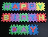 Happy Birth Day! — Stock Photo