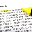 Text highlighted with felt tip pen — Stock Photo #11558685