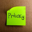 Privacy — Stock Photo #11563347