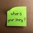 What is your story — Foto Stock