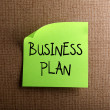 Business plan — Foto de Stock