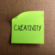 Creativity — Stock Photo #11563500