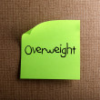 Overweight — Stock Photo #11563517