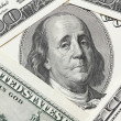 Stock Photo: Saddened Franklin cry on hundred dollar bill