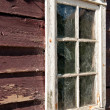Постер, плакат: Old windows