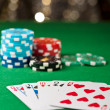Stock Photo: Straight flush in poker game