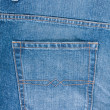 jeans pocket — Stockfoto
