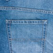 Jeans pocket - Foto de Stock