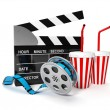 Stock Photo: 3d illustration: A film with the coil shooting cinema display